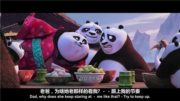 2016動畫電影:功夫熊貓3國語版 Kung.Fu.Panda.3 雙語字幕  高清720P下載圖片 No.2