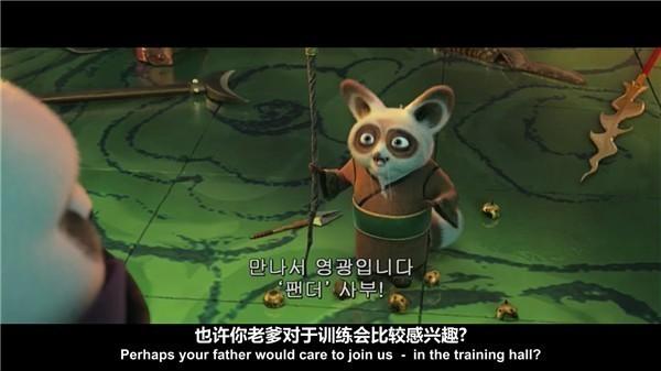 2016動畫電影:功夫熊貓3國語版 Kung.Fu.Panda.3 雙語字幕  高清720P下載圖片 No.3